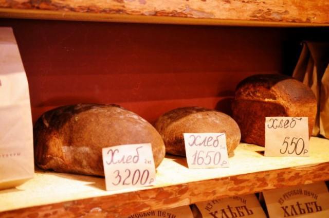 В Кирове появился хлеб за 3.200 рублей