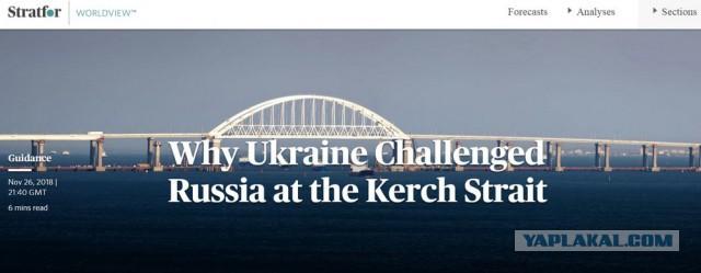"""О неприятных выводах ЦРУ по """"Керченскому инциденту"""""""