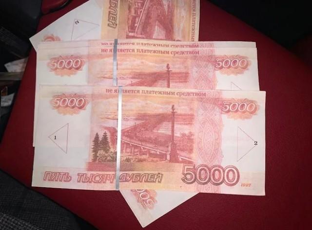 Обмен фальшивых купюр на настоящие обошелся Сбербанку почти в 3 млн рублей