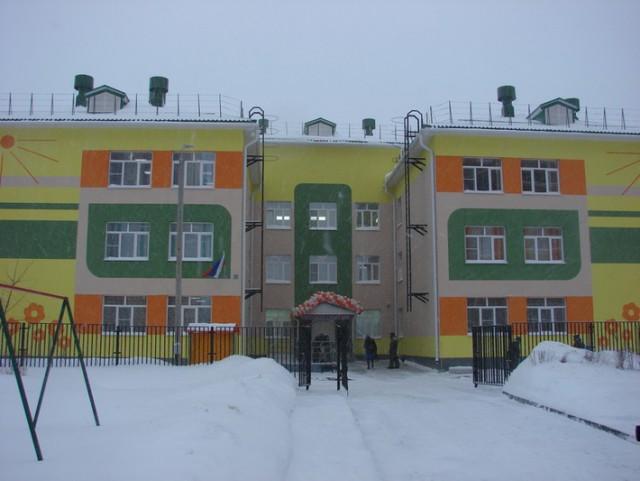 В Рязани открыт детский сад на 200 мест