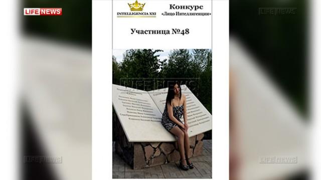 Фото на памятнике героям ВОВ прислали на конкурс «Лицо интеллигенции»