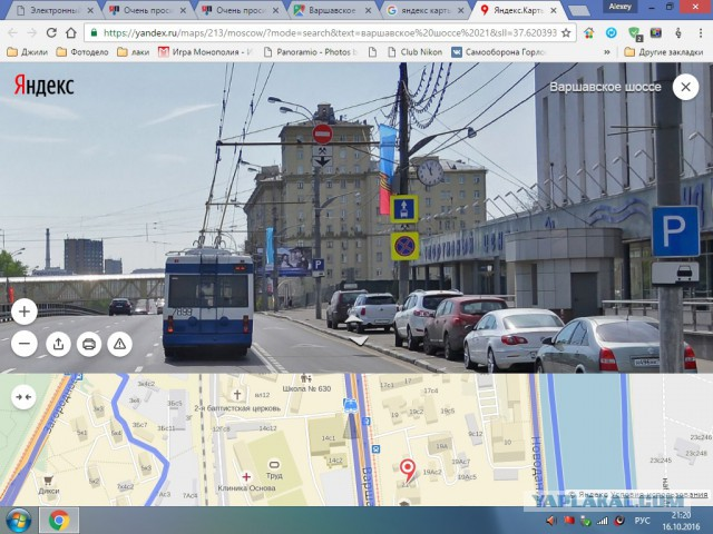 Очень просим откликнуться очевидцев дтп на Варшавке 21