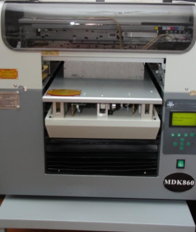 Продам платформенный принтер А3+