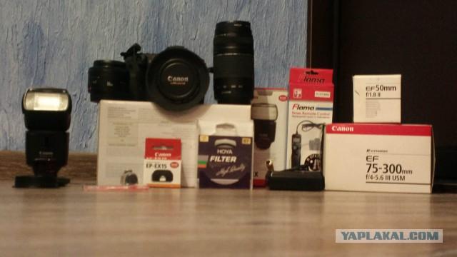 (МСК) Фотоаппарат Canon 50d +3 объектива, вспышка