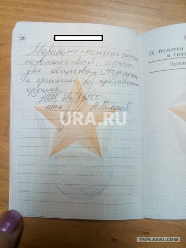 Уральскому срочнику сделали запись в военном билете: «опасен для общества»