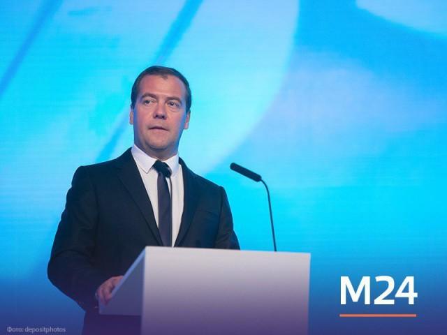 Медведев поставил задачу вдвое снизить уровень бедности.
