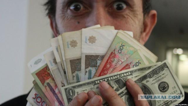 В Узбекистан поступило почти 1 миллиард долларов денежных переводов за 3 месяца