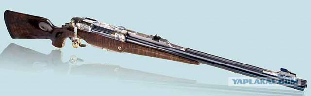 Ружье для Ротшильда