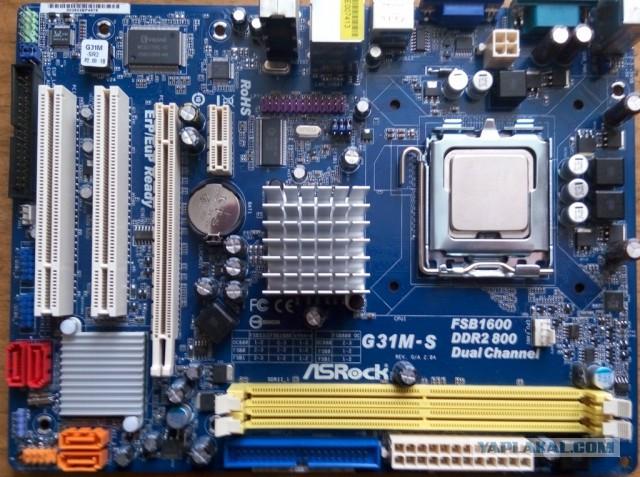 Комплект Матплата+процессор е5700 775