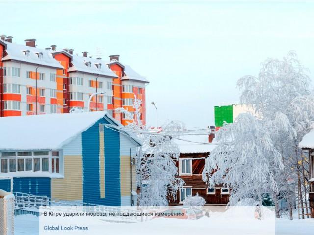 В Югре ударили морозы, не поддающиеся измерению бытовыми термометрами