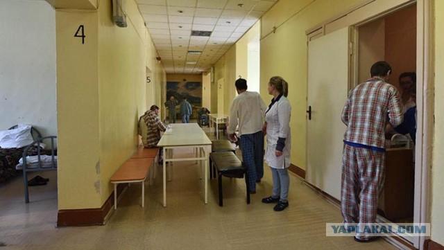 Часть пациентов психоневрологических интернатов в РФ отправят по домам