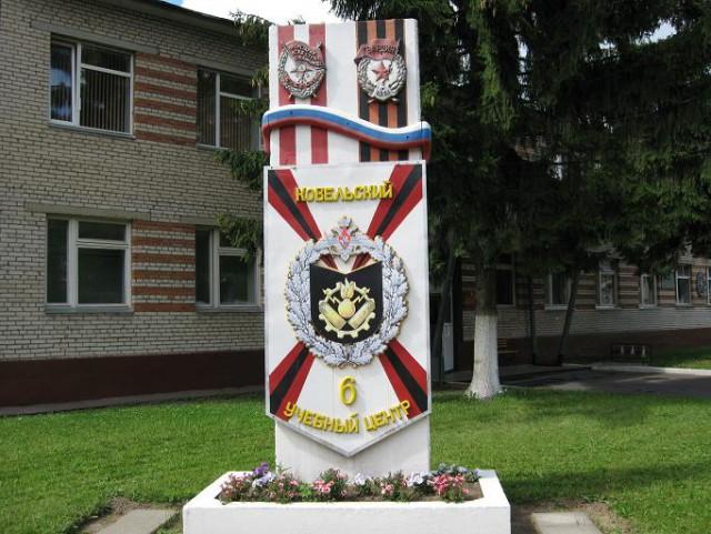 В день памяти и скорби в кстово (нижегородская область) на базе 210-ого гвардейского ковельского краснознаменного