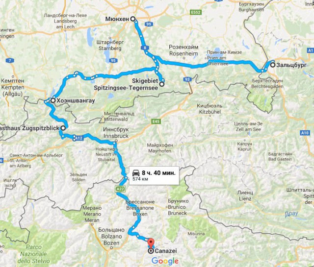 Первый заграндальняк на мотоциклах Vulcan 400 и YBR 125. Часть 2: Зальцбург - Мюнхен - Швангау - Канацеи
