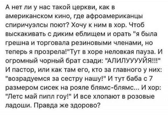У сударыни есть вопрос.
