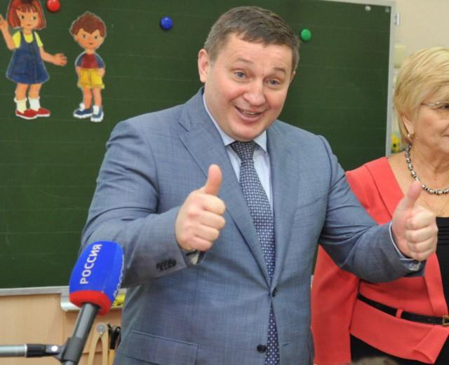 Губернатору Волгоградской области Андрею Бочарову обустроят туалет на 4 миллиона рублей