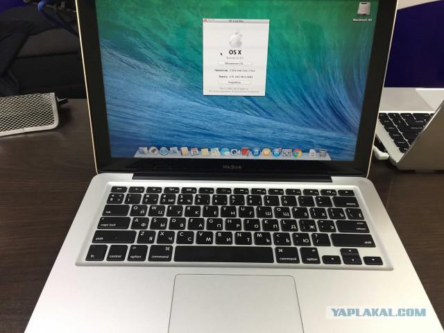 Продам MacBook pro 13 2009 Москва
