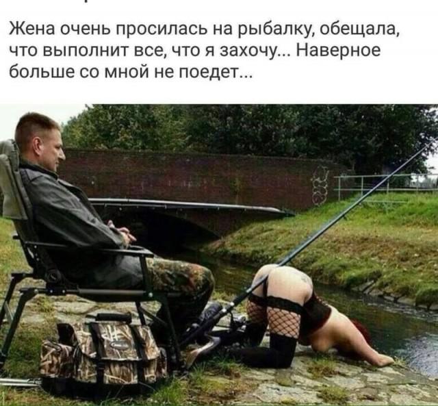 поехать на рыбалку сегодня
