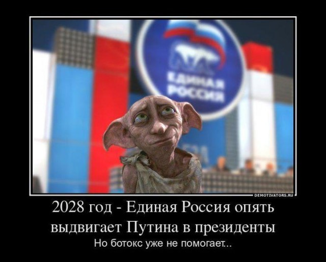 Принятие решения о введении миротворцев на Донбасс может занять около 6 месяцев, - Чалый - Цензор.НЕТ 9445