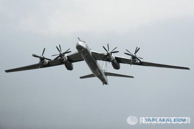 Ту-95 разбился в Хабаровском крае