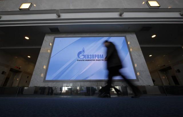 """""""Газпром"""" выплатил Украине $2,9 млрд по решению Стокгольмского суда"""