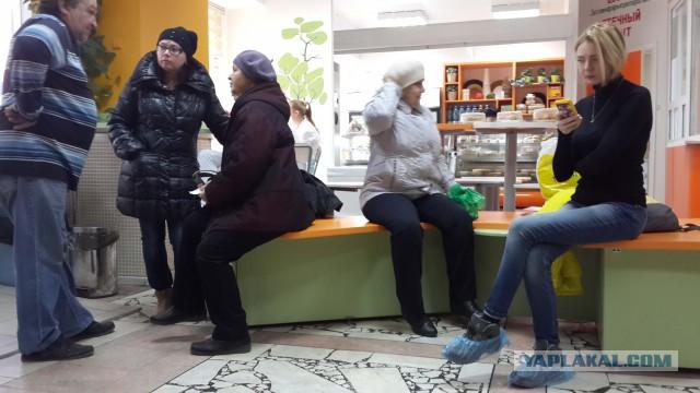 Городская клиническая поликлиника 1 новосибирск телефон