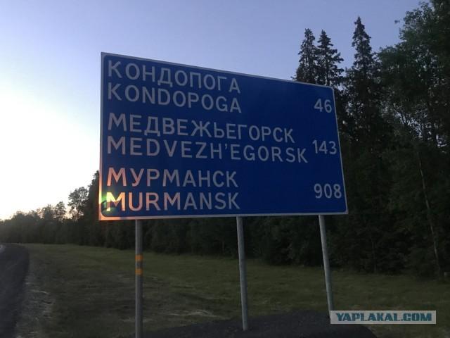 Рыбалка Северная Карелия 2020