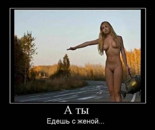 muzhchini-polzuyushiesya-prostitutkami