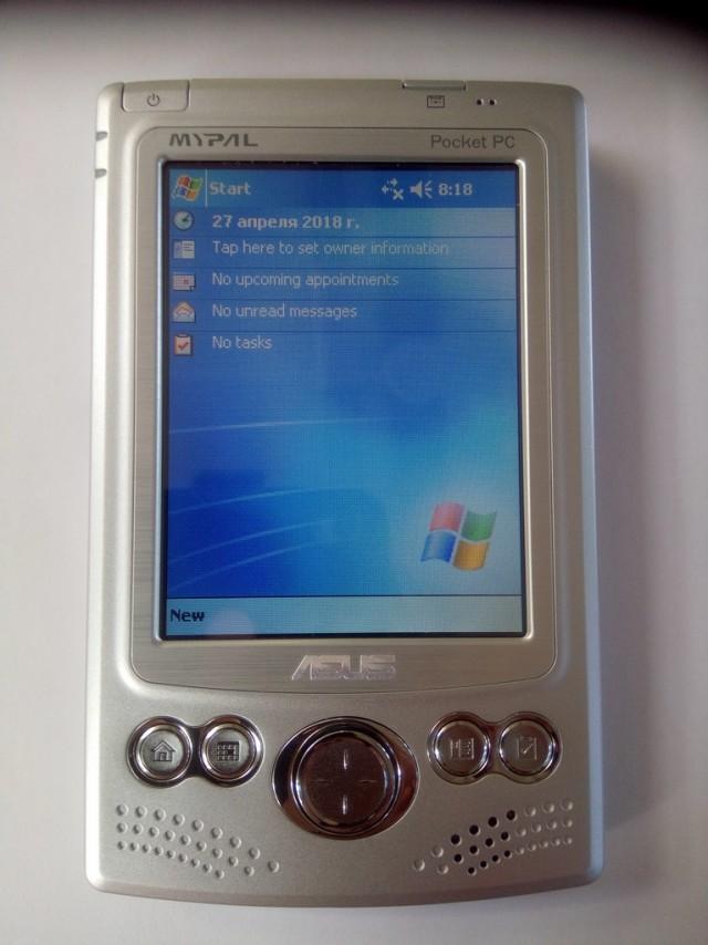 Продаётся ASUS MyPal A620.