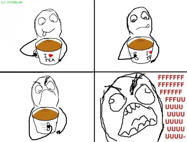 Магия чая
