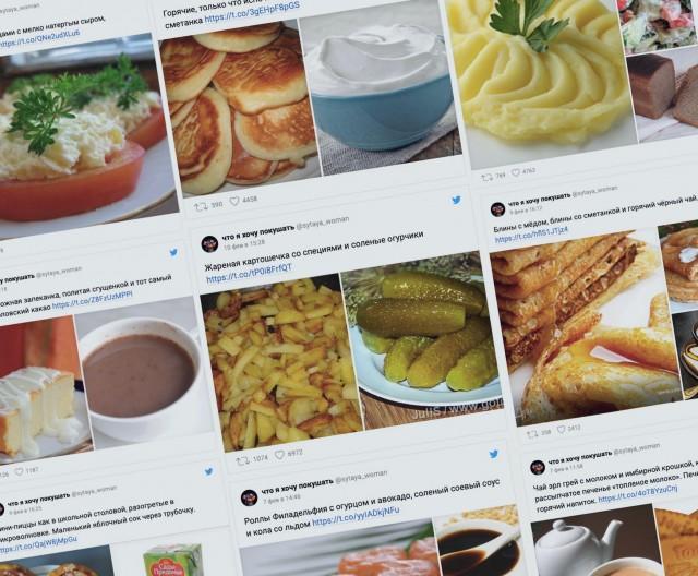 «Жареная картошечка и огурчики»: Фото домашних блюд напоминают о «не инстаграмной» еде, которую многие перестали ценить