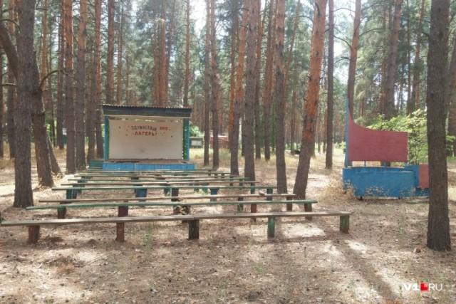 Забытый в сосновом лесу: закрытый элитный детский лагерь под Волгоградом