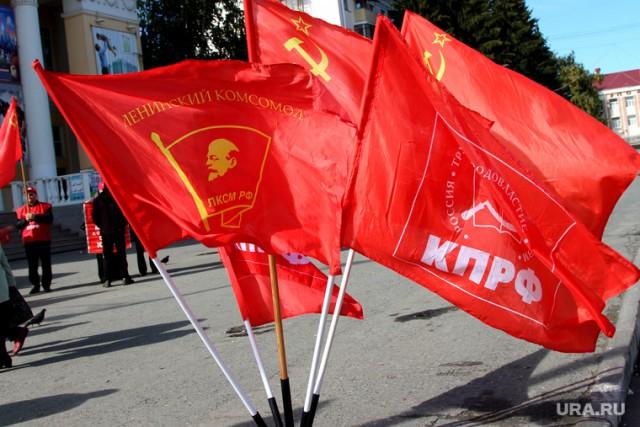 Депутат-коммунист «забыл» указать в декларации 27 квартир супруги