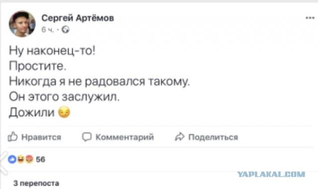 Редактор Первого канала порадовался смерти Иосифа Кобзона. Его уволили