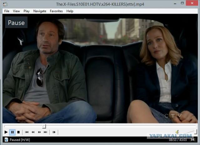 X-Files: свершилось!