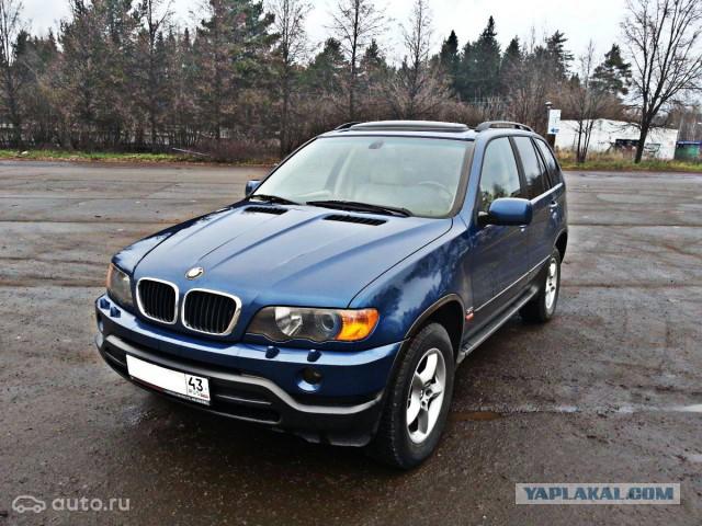 Продаю BMW X5 E53 2002