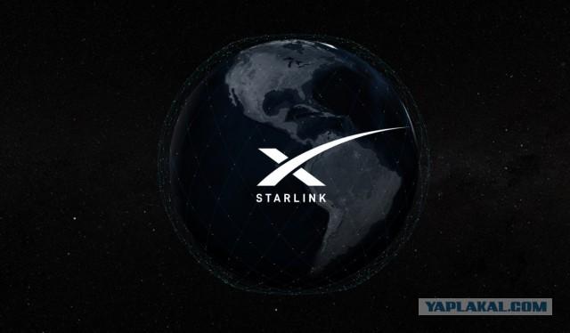 Проход по небу 60 спутников системы «Starlink» можно наблюдать невооружённым глазом.