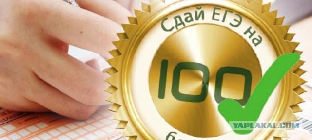 Число стобалльников ЕГЭ по русскому языку в Дагестане выросло почти в три раза