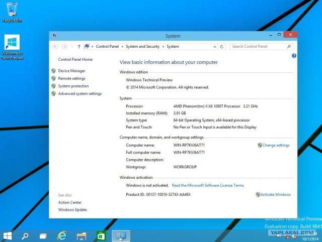 Windows 10(Windows Technical Preview)