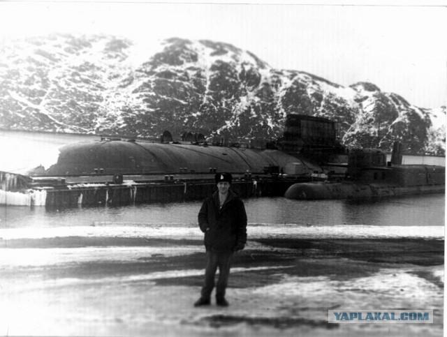 что такое квл на подводной лодке