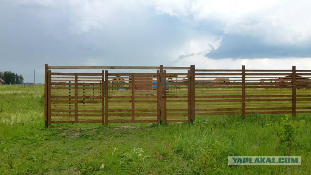 Рукожопим забор