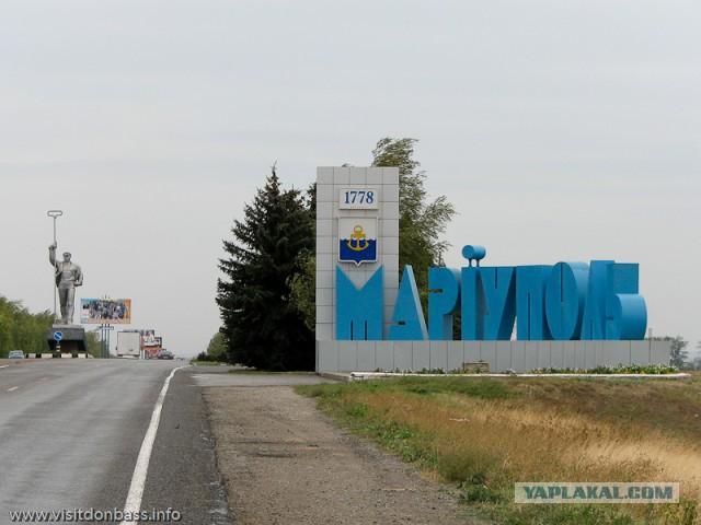 Турчинов заявил о подготовке ДНР к наступлению на Мариуполь