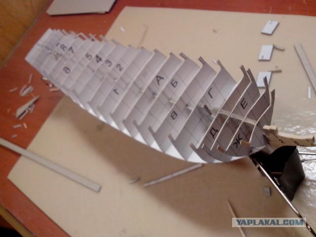 Как из бумаги сделать фрегат