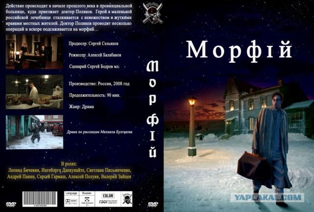 5 фильмов Алексея Балабанова которые стоит пересмотреть