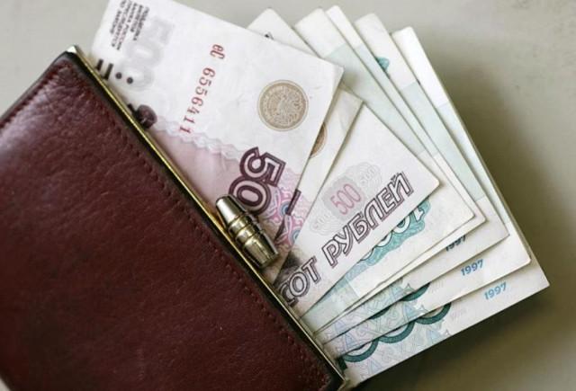Глава ЦБ заявила, что россияне готовы отдавать до 6 тысяч рублей из зарплаты на свои будущие пенсии