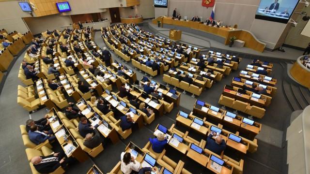 В Думу внесен проект о снижении зарплаты депутатов до 35 тысяч рублей