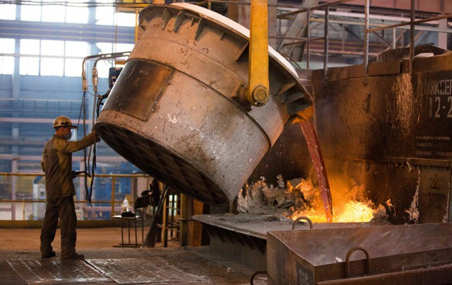 UC Rusal планирует вложить $200 млн в строительство завода в штате Кентукки.