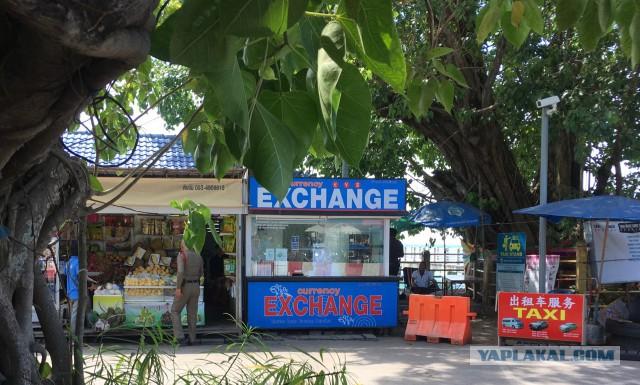 Тайланд - пять причин никогда не возвращаться