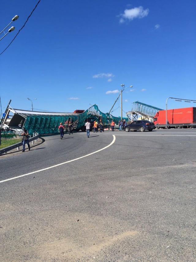 На Ярославке у Пушкино обрушился пешеходный мост