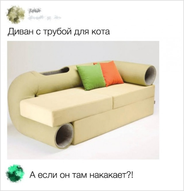 http://s00.yaplakal.com/pics/pics_preview/5/2/8/11361825.jpg