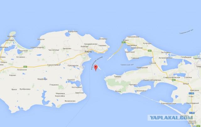Российская Федерация закрывает Керченский пролив для судов из Украины